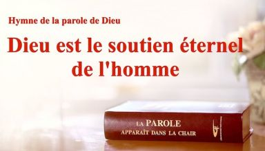 Cantique en français 2020 « Dieu est le soutien éternel de l'homme »